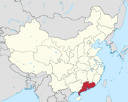 Guangdong Province In China Map