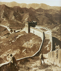 China Great Wall Culture