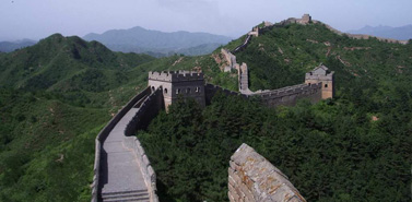 Great Wall Sections - Beijing